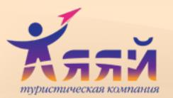 Alyaj logo