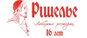 rishelie logo