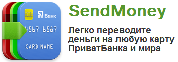 logo sendmoney1